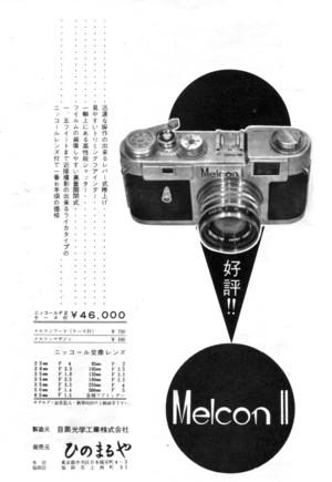195711iis