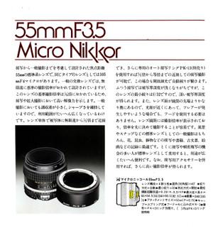 55mmf35aimicros