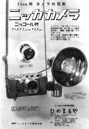 19532s