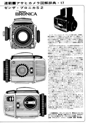 196691s