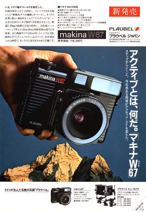 1982w67s