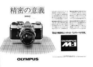 19728m1s