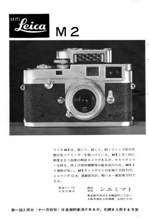 195811m2s