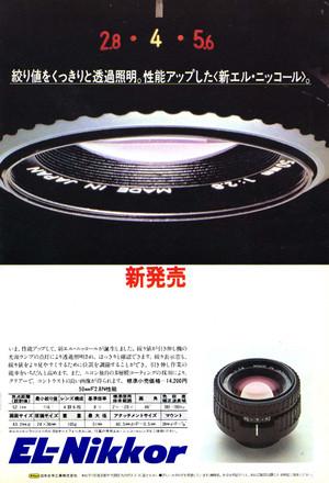 19798_50mmf28s