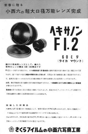 1956160mmf12s