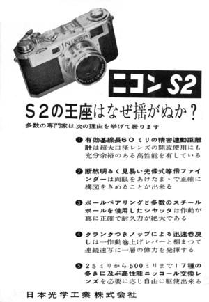 19567s