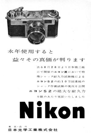 195611s