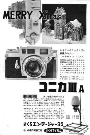 195812iiias