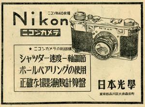 19488is