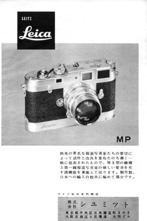 19585mps