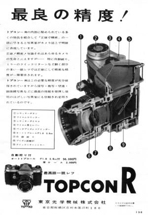 195811rs