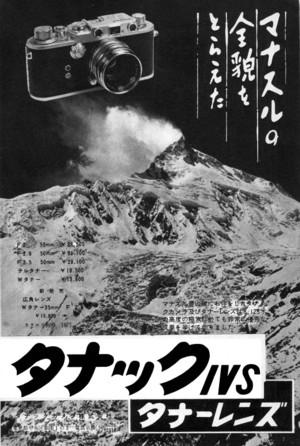 195611ivss