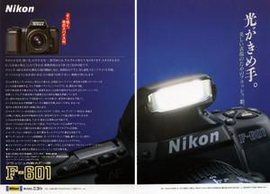 199112f601s