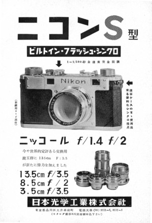 19514s
