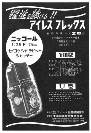 19519zs