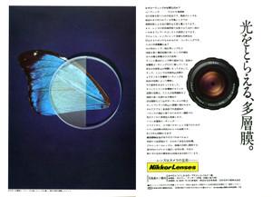19739cs