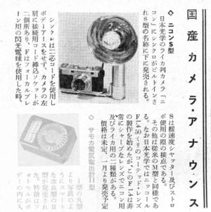 19511s