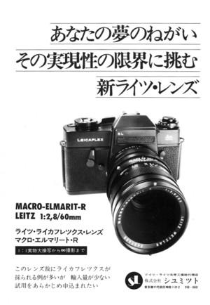 19737_60mms