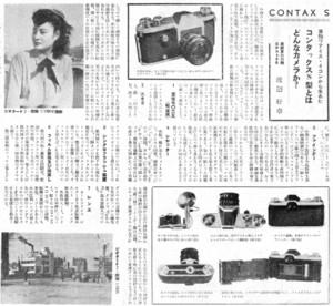 Ars_camera19513s