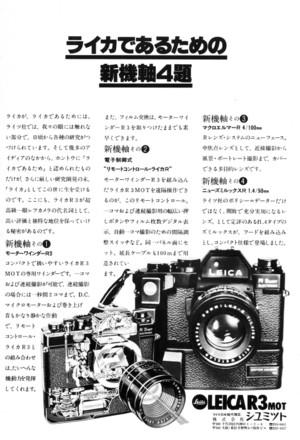 197812_r3mots