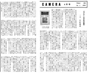1951430s