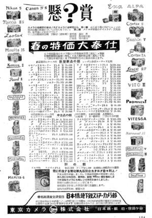 19533s