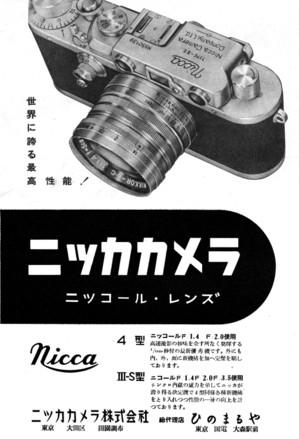 19543s