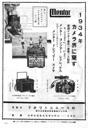 19345s
