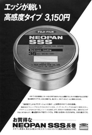 19768neopanssss