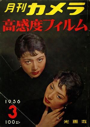 195632s