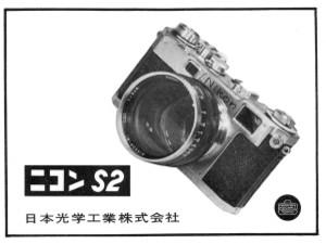 19566s