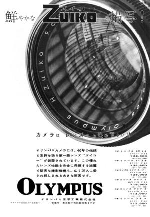 19583zuiko_s