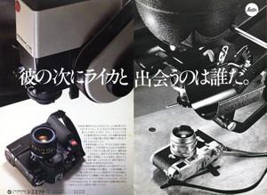 197912s