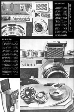 195711_s