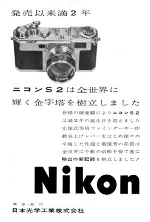 19571s