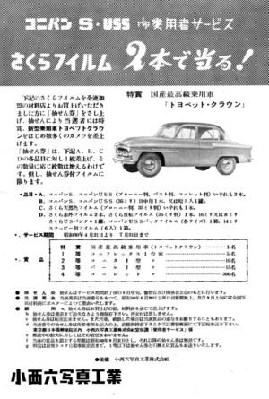195571s