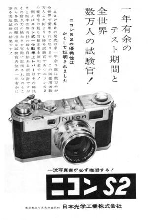 19564s