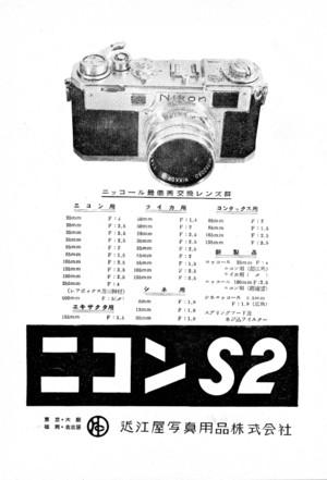 19565s