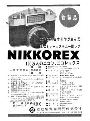 19605_35s