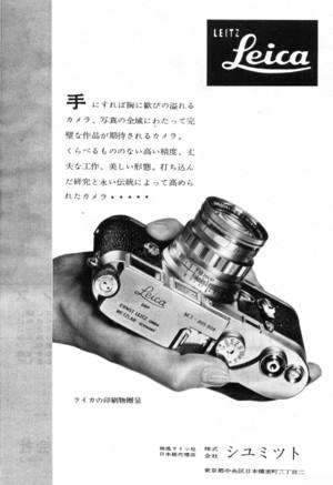 19605m3s