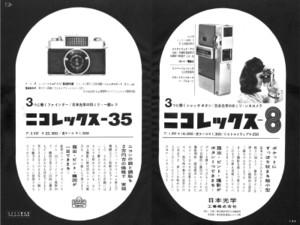 19614s