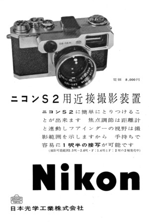 19578s