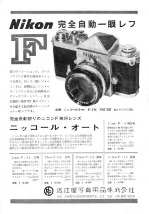 19603s