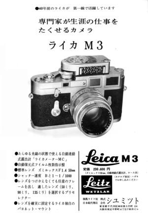 19637m3s