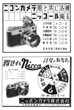 194910s