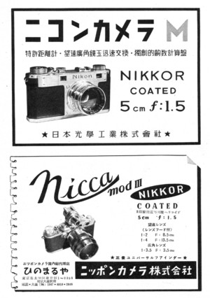 19506s