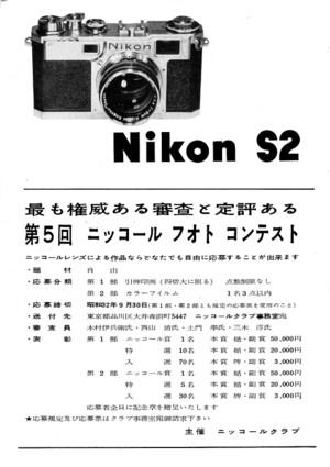 19576s