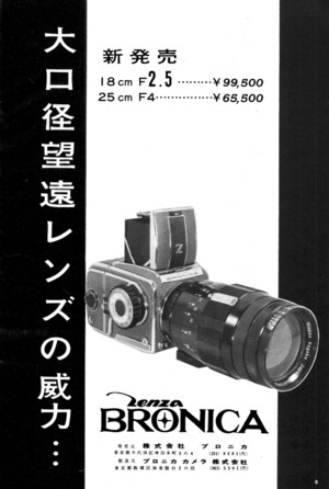 19612s