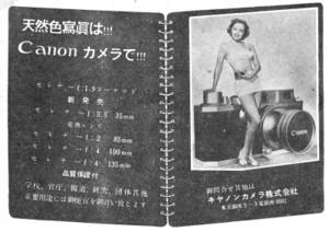 19507s