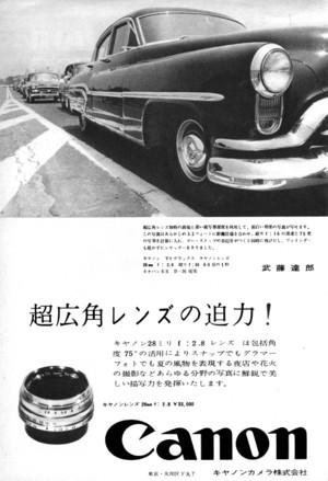 19579s